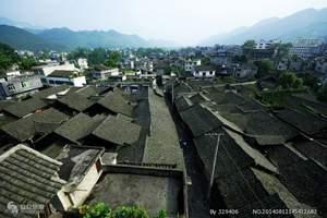 重庆龙潭古镇