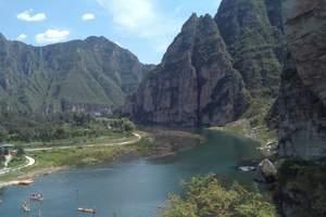 房山孤山寨、房山漂流一日游_团队漂流一日游_北京房山漂流旅游