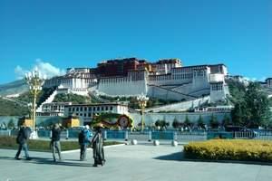 郑州到西藏旅游团_郑州到西藏环线双卧10日|高端无购物无自费