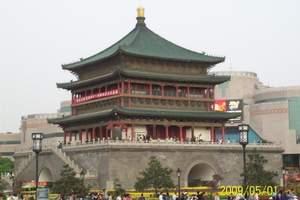 南宁到西安兵马俑、华山、华清池、明城墙双飞五日游|西安旅游团