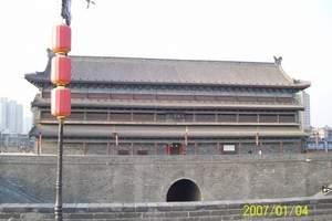 西安明城墙吴家大院兵马俑双飞5日游(纯玩团,可体验穿汉服)