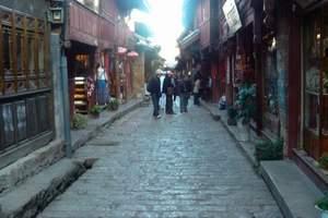 郑州旅行社到云南旅游多少钱-从郑州参团去云南六天的价格