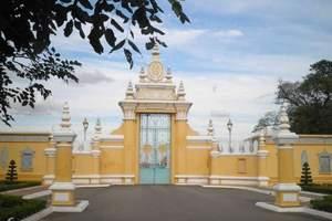 淄博旅游团到柬埔寨吴哥窟、金边经典双城7日 淄博到经典柬埔寨