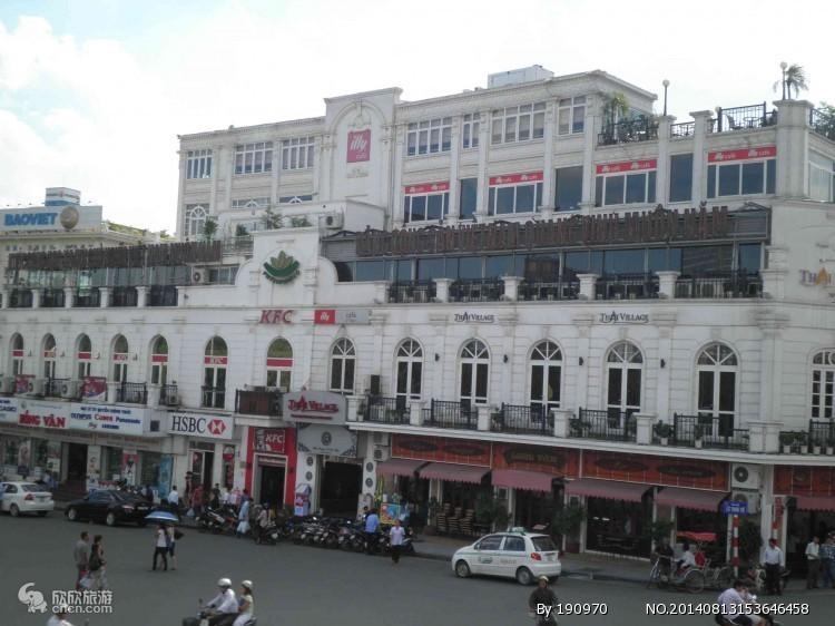 下午离开前往越南首都城市---河内,晚餐后入住酒店自由活动,休息.