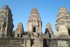 【长春去越南·柬埔寨旅游】越南+柬埔寨 7晚8日游