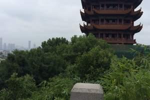 武汉、黄鹤楼、武当山双飞5日游/哈尔滨到湖北旅游/湖北有什么