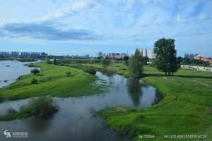 北京出发到呼伦贝尔大草原旅游|阿尔山+呼伦贝尔草原双卧5日游