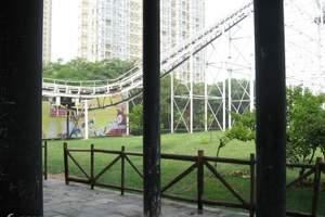 郑州世纪欢乐园门票多少钱