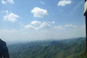青岛去云台山旅游、到云台山、温盘峪、小寨沟、青龙峡大巴四日游