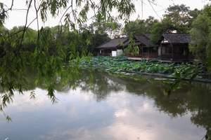 乌镇、西塘古镇、杭州、西溪湿地、宋城乐园、横店深度双卧6日游