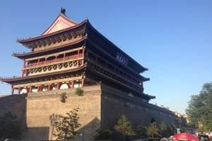 西安兵马俑、黄帝陵、壶口瀑布、双飞六日游|南宁到西安旅游线路