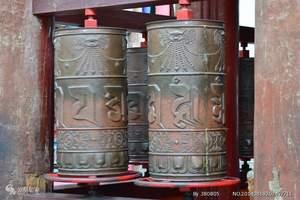 青海湖\塔尔寺\宁夏沙湖\回乡文化园\清真寺8日游