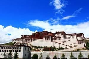 长沙到西藏旅游多少钱,长沙、拉萨、布达拉宫、林芝 四飞8日游