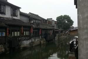 济南到华东五市+乌镇、西塘纯玩高铁五日游|山东成团|十一热销