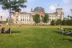 德法意瑞4国13天 【德国深度】一次性赠送价值达650欧左右