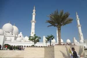 长春到阿联酋迪拜特价六日游、长春康辉旅行社、迪拜特价旅游