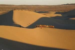 【腾格里沙漠穿越二日游攻略】银川出发穿越沙海、徒步沙漠二日游