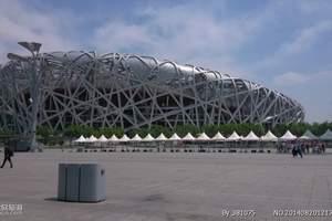 北京一地品质纯玩双飞六日游