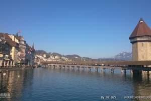 长沙直航欧洲德法瑞比荷5国10天深度游【赏郁金香看雪山湖色】