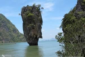 泉州石狮晋江厦门到泰国甲米普吉岛休闲五日游 G