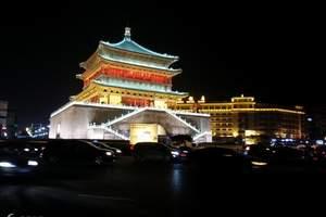 <西安>古城墙、大雁塔广场、兵马俑、华清池、骊山双卧4日游