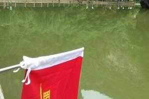 天水出发去陇南旅游:成县鸡峰山、西狭颂、康县梅园沟汽车三日游