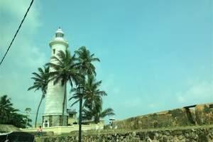 暑假特价青岛到斯里兰卡七日游一价全含 适合度假旅行的国家