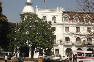 昆明出发到斯里兰卡6晚8天尊品豪华游|世界尽头之旅|热带海滨