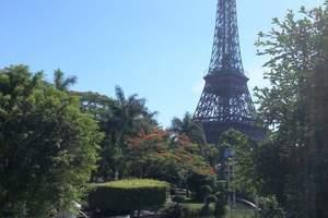 巴厘岛旅游 巴厘岛自助从呼和浩特、包头到北京飞巴黎岛四晚六日