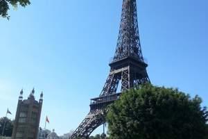 银川出发欧洲法国+意大利+瑞士3国经典10日游