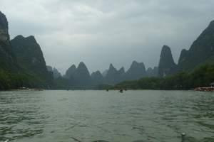 泰安去广西旅游多少钱|泰安到南宁德天通灵北海常规双飞五日游