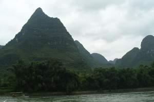 泰安春节寒假出发到桂林 银子岩 古东瀑布 冠岩双飞5日游