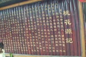 泰安高铁去桂林、 大漓江、 阳朔、银子岩世外桃源双高5日游