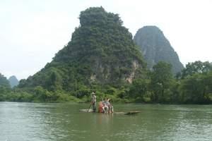 泰安春天去哪里旅游好|宁阳新泰到桂林、阳朔、漓江双飞五日游