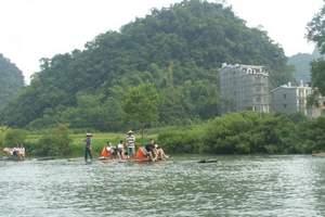 泰安出发到桂林大漓江、阳朔、龙脊梯田、世外桃源寻梦双飞五日游