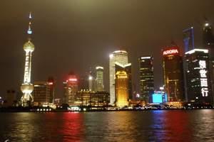 【夕阳风采】北京、天津、南京、杭州、苏州、无锡、上海11日游