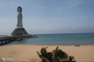 厦门康辉旅行社_8月海口往返厦门出发到三亚魅力海洋5天