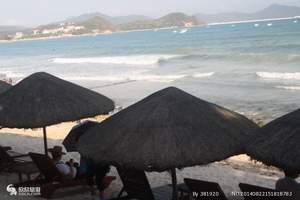 炫动海洋、暑假海南亲子游——西宁至三亚双飞六日游