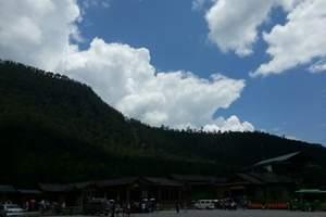 泰安到贵阳黄果树、荔波大小七孔臻美贵双飞五日游 贵州旅游景点
