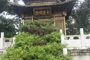 泰安出发到湖北宜昌大小三峡丰都鬼城重庆涉外豪华五日游多少钱