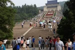青岛周边三日游去哪?扬州何园,南京中山陵,雨花台十一特价