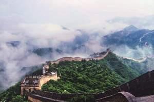 <北京>北京市区故宫 恭王府 颐和园 南锣鼓巷 万寿寺一日游
