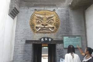 洪洞苏三监狱