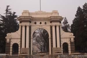北京故宫+古北水镇2日游