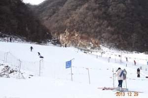 济南到莱芜雪野湖滑雪一日游 济南近郊滑雪