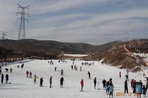 石家庄滑雪一日游 石家庄周边滑雪旅游团