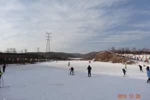 王屋山滑雪场平日电子票
