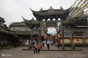 国庆春节黄金周长假人不多的景点 成都去映秀水磨古城一日游报价