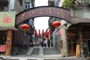 长沙到中国第一古商城洪江、二战日本受降地芷江汽车纯玩二日游
