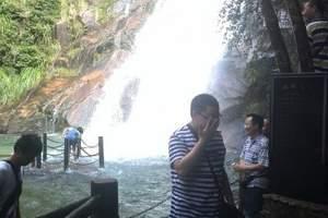 龙川大峡谷